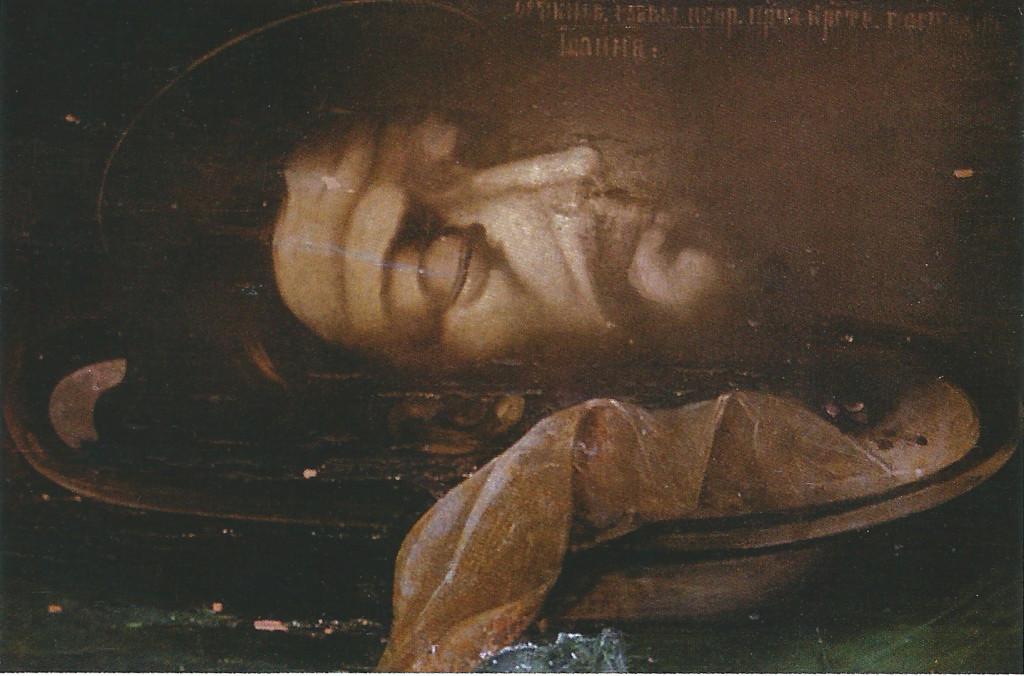 Икона в честь «Усекновения Главы Иоанна Предтечи»